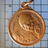5010 เหรียญรุ่นดอกไม้จะบาน หลวงพ่อคูณ วัดบ้านไร่ ปี 2543 โคร