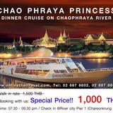 Oho!!ล่องเรือเเม่น้ำเจ้าพระยา เรือเจ้าพระยาปริ๊นเซส Chao Phr