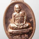 C 3. เหรียญหลวงพ่อคูณ รุ่นเจริญพรล่าง89เต็มองค์ รุ่นแรก ทองแ