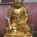 พระกริ่งทวาพระปฐมเจดีย์ปี2530เนื้อทองคำ