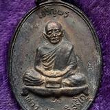 เหรียญเจริญพรบนหลวงปู่ทิม รุ่น มงคลศิลาฤกษ์ ปี2537 วัดละหารไร่