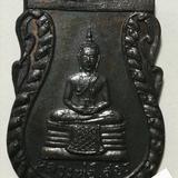 R 44. เหรียญพระพุทธโสธร วัดเขาสำเภาทอง ปี14 ลป.ทิมปลุกเสก