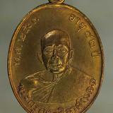 เหรียญ หลวงพ่อแดง  j64