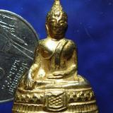 พระกริ่งล.พ.มงคลบพิตร อยุธยา กะหลั่ยทองเดิม ปี2500ต้นๆ