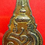 เหรียญที่ระลึก สมเด็จพระนางเจ้ารำไพพรรณี ปี2500