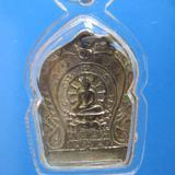 106 เหรียญเสมาเนื้อเงินรุ่นแรก หลวงพ่อผ่อน วัดพระรูป ปี 2493