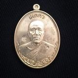 เหรียญเมตตา ลพ.ทอง วัดพระพุทธบาทเขายายหอม ปี57 เนื้อทองฝาบาตร