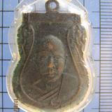 3010 เหรียญหลวงพ่อเงิน วัดดอนยายหอม ปี2500 จ.นครปฐม