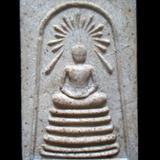 พระสมเด็จรัศมีหลวงปู่วิเวียร วัดดวงแข กทม ปี2530