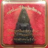 รูปหล่อกริ่งชินราช รุ่นมหาจักรพรรดิ์ รุ่น 100 ปี โรงเรียนชาย ปี42 เนื้อนวะ โค๊ด 603