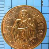 1625 เหรียญหลวงพ่อคูณ แซยิด 6 รอบ ครบรอบ 72 ปี ปี 37 เนื้อทอ