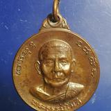 เหรียญพระธรรมโมลีหลังยันต์ดวง วัดพระธาตุหริภุญชัย เชียงใหม่