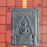 5399 พระชินราชท่าเรือ พิมพ์เล็ก อ.ชุม ไชยคีรี ปี 2497 จ.นครศ
