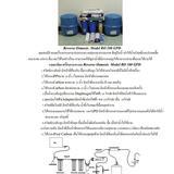 เครื่องกรองน้ำ Reverse Osmosis RO100