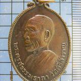 3169 เหรียญพระครูสุธรรมธาดา วัดศรีสำราญ ปี 20 หลังหลวงพ่อแก้