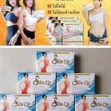 Slin up Plus อาหารเสริม แบรนด์ลดน้ำหนัก ดีที่สุดในขณะนี้ไม่โยโย่ ตอบโจทย์ทุกปัญหาเรื่องอ้วน