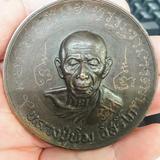 เหรียญฝาบาตรหลวงปู่ทิม วัดละหารไร่
