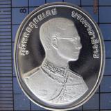 4830 เหรียญในหลวง ร.9 หลังพระมงคลบพิตร ปี 2539 เนื้อเงิน ขัด