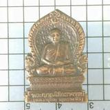 5296 เหรียญที่ระลึกพระราชทานเพลิงศพ หลวงปู่สิม วัดถ้ำผาปล่อง