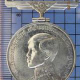 3987 เหรียญเนื้อเงิน เจ้าฟ้าชาย ที่ระลึกพระราชพิธีสถาปนา ปี