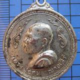 1755 เหรียญรุ่น 2 หลวงปู่อ่อน ญาณสิริ ปี 2518 วัดป่านิโครธาร