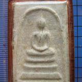 1878 พระสมเด็จหลังตะแกรง หลวงพ่อฉิม กตสาโร วัดวังเลน ปี 2515 จ.สระบุรี
