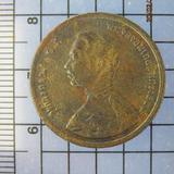 4273 เหรียญทองแดง 1อัฐ รศ.115 ตราพระสยามเทวาธิราช หัวไม่ตรงก