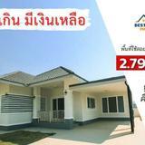 ขาย บ้านเดี่ยว กู้เกินเงินเหลือ บ้านนอกโครงการ หนองจ๊อม เชียงใหม่ 352 ตรม. 88 ตร.วา ฟรีโอน