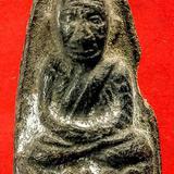 หลวงปู่ทวด เนื้อว่าน หลังหนังสือใหญ่ วัดช้างให้ ปี13