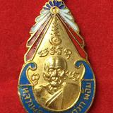 เหรียญหลวงพ่อคง วัดบางกะพ้อม สมุทรสงคราม  ปี2517 กะไหล่ทองลงยาสีธงชาติ