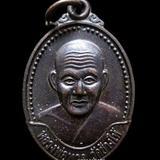 เหรียญหลวงปู่ทวดหลังสามอาจารย์ วัดช้างให้ ปัตตานี ปี2537
