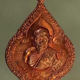 เหรียญ หลวงปู่ทิม หยดน้ำ เนื้อทองแดง  j93