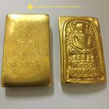 พระสมเด็จไกเซอร์เปียกทองวังหน้า