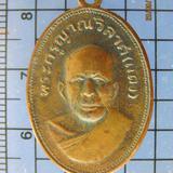 3865 เหรียญหลวงพ่อแดง ปี 07 บล็อกหน้าบ่ารางตราไก่ บล็อกหลังเ