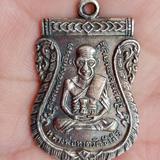 เหรียญหลวงปู่ทวดวัดช้างให้รุ่น3