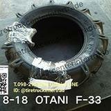 ยางคุณภาพแวะมาที่เราไทรทรัคฯ 8-18  OTANI F-33  สอบถาม 098-29
