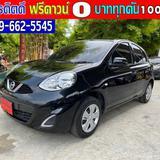 ❎2020 Nissan March 1.2  E  ❎ไมล์แท้💯%16,xxx กม.