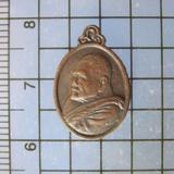 4936 เหรียญหลวงปู่แหวน วัดดอยแม่ปั๋ง ปี 2521 พิมพ์เล็ก จ.เชี