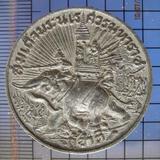 4433 เหรียญสมเด็จพระนเรศวรมหาราช กู้ชาติ พ.ศ.2484 เนื้อดีบุก