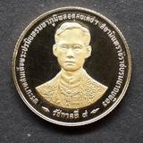 เหรียญ ในหลวง ร.๙ เนื้อทองคำ ปี๓๙ กาญจนา