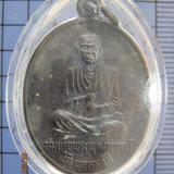 3428 เหรียญสมเด็จโต หลังหลวงปู่พระครูเทพโลกอุดร หลวงพ่อพุธ ฐ