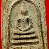 พระสมเด็จพิมพ์ใหญ่ หลวงปู่หิน วัดระฆัง
