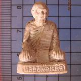 4622 รูปหล่อเนื้อผง หลวงปู่หลิว ปัณณโก วัดไร่แตงทอง จ.นครปฐม