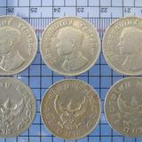 045 เหรียญกษาปณ์หายาก เหรียญ 1 บาท หลังครุฑ ปี 2517 รัชกาลที
