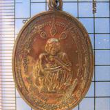2004 เหรียญหลวงพ่อคูณ เสาร์ 5 คูณทรัพย์แสนล้าน ปี 2539