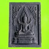 5478 พระพุทธชินราช วัดราชนัดดา ปี 2512 เนื้อผงน้ำมันสีดำ
