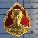 3327 เหรียญลงยาหลวงพ่อพุธ ฐานิโย หลังหลวงพ่อโสธร วัดป่าสาลวั