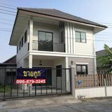 ขายด่วน!! บ้านเดี่ยว 2 ชั้น หมู่บ้านลัดดารมย์ ศรีราชา ชลบุรี 44 ตรว