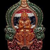 เหรียญท้าวเวสสุวรรณ รุ่นแรก ขุมทรัพย์พันล้าน หลวงปู่แสง จันทวังโส วัดโพธิ์ชัย นครพนม ปี๖๒