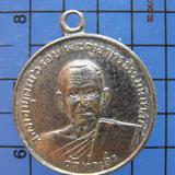 1925 เหรียญรุ่นแรกหลวงพ่อทองอยู่ วัดท่าเสา ครบ 6 รอบ 17 มค.